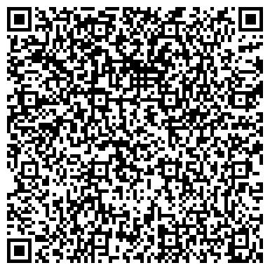 QR-код с контактной информацией организации Dress code (Дресс код), ТОО