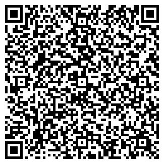 QR-код с контактной информацией организации Ерке нур, ТОО