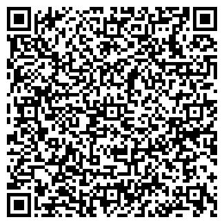QR-код с контактной информацией организации ProfiModa, ТОО