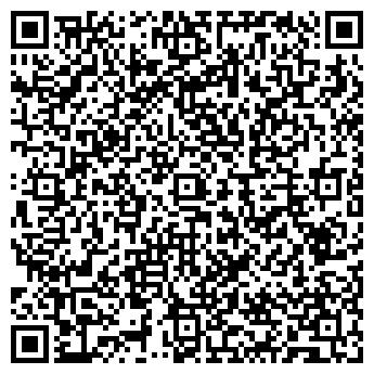 QR-код с контактной информацией организации Мерек, ТОО