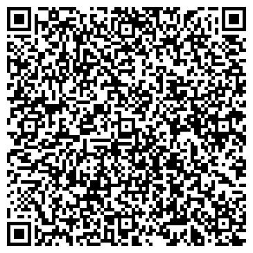 QR-код с контактной информацией организации ООО Простиль Спецодежда