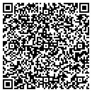 QR-код с контактной информацией организации Лада Ателье, ИП