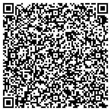 QR-код с контактной информацией организации Тавифа, Творческая мастерская