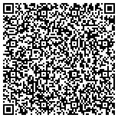QR-код с контактной информацией организации Jaka - fashion studio (Джака фейшн студио), ИП ателье