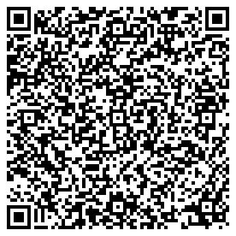 QR-код с контактной информацией организации Шебер, ИП