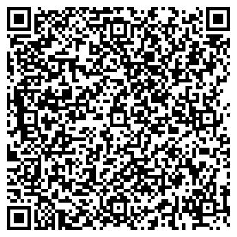 QR-код с контактной информацией организации Нурмашев А.А., ИП