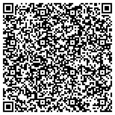 QR-код с контактной информацией организации Трикотажная фабрика Жейде, ТОО