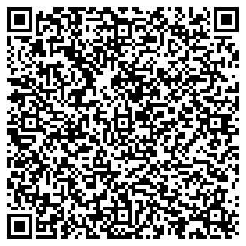 QR-код с контактной информацией организации Люцилия, ООО