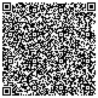 QR-код с контактной информацией организации БАЯЗИТ Турсунханова Динара Белегеновна, ИП