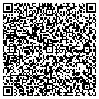QR-код с контактной информацией организации Мириада, ТОО