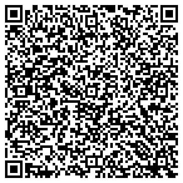QR-код с контактной информацией организации Алматинка,Швейная фабрика, ТОО