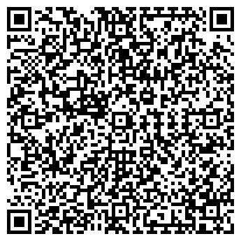 QR-код с контактной информацией организации Ателье, ИП