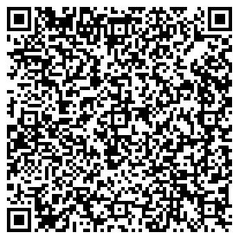 QR-код с контактной информацией организации АРИС ПРО