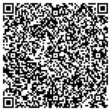 QR-код с контактной информацией организации Ателье Легион, ИП