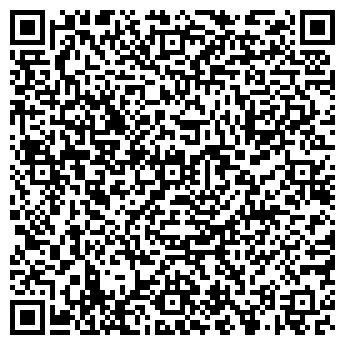 QR-код с контактной информацией организации A-style (А-Стиль),Отелье