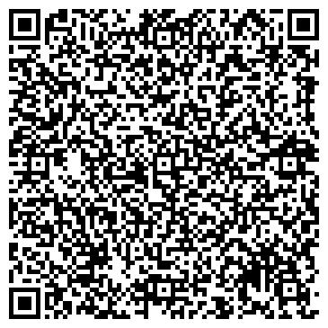 QR-код с контактной информацией организации Аринов Д.Х , ИП