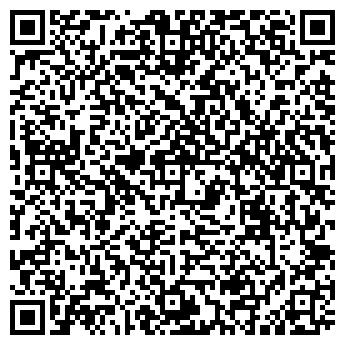 QR-код с контактной информацией организации Арнал 1, ТОО