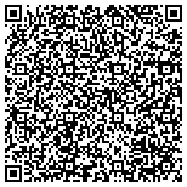 QR-код с контактной информацией организации Студия - Ателье Татьяны Мулюкиной, ТОО