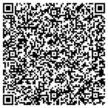 QR-код с контактной информацией организации Azor Trade (Азор Трейд), ТОО