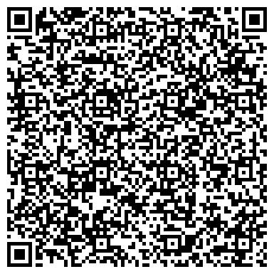 QR-код с контактной информацией организации Томирис, ТОО Швейная компания