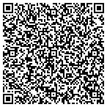 QR-код с контактной информацией организации Дэко швейная фабрика, ТОО