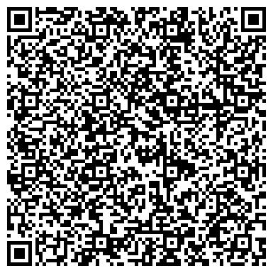 QR-код с контактной информацией организации Anar Group (Анар Груп), ТОО