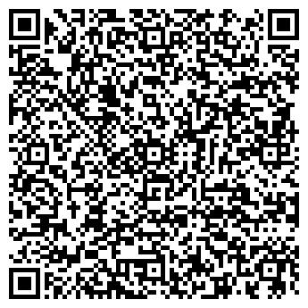 QR-код с контактной информацией организации Профит Плюс, ИП