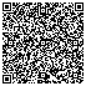 QR-код с контактной информацией организации АСКЕР, ателье