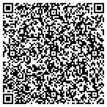 QR-код с контактной информацией организации Енбек Костанай, Филиал