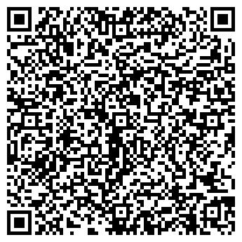 QR-код с контактной информацией организации 1000 Мелочей, ИП