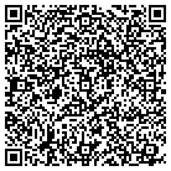 QR-код с контактной информацией организации Ателье Мадиана, ИП