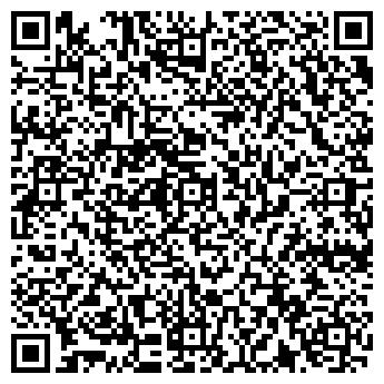 QR-код с контактной информацией организации Д.А.М.А., ателье, ИП