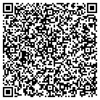 QR-код с контактной информацией организации ЭРТРИ, ТОО