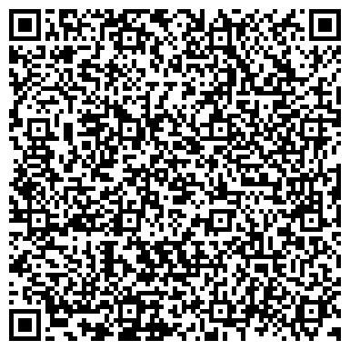 QR-код с контактной информацией организации Казахстанская швейная фабрика, ТОО