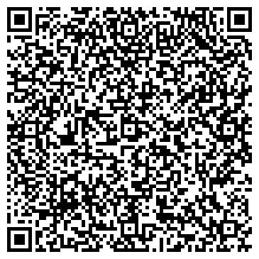 QR-код с контактной информацией организации Bekatex Group (Бекатекс Груп), ТОО