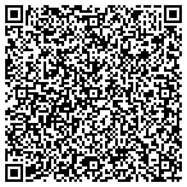 QR-код с контактной информацией организации Пауэр Лига (Power liga), ТОО