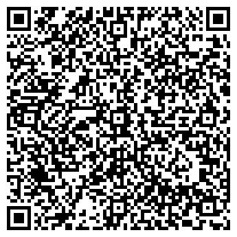 QR-код с контактной информацией организации Таст МК, ТОО