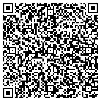 QR-код с контактной информацией организации Ланвин, ЧТПУП