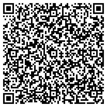 QR-код с контактной информацией организации Современник, ТОО