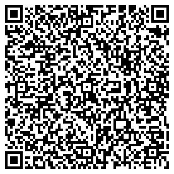 QR-код с контактной информацией организации Сталкер-II, ТОО