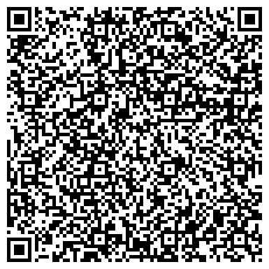 QR-код с контактной информацией организации Smartex (Смартекс), ТОО