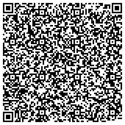 QR-код с контактной информацией организации Special Gear Kazakhstan (Специал Гиар Кахахстан), ТОО