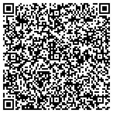 QR-код с контактной информацией организации MS Style (МС Стайл), ИП