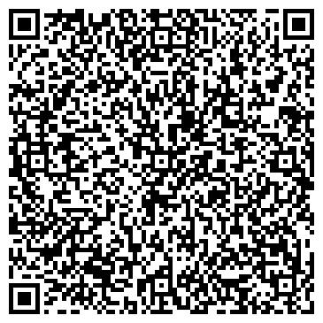 QR-код с контактной информацией организации ТФ Ажар, ТОО