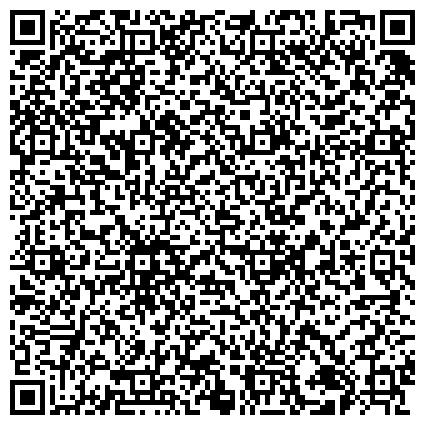 QR-код с контактной информацией организации Шаттық Қазақстан