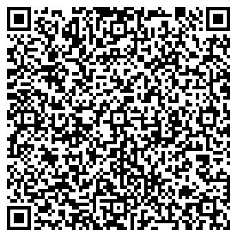 QR-код с контактной информацией организации Онерпаз, ТОО
