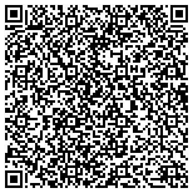 QR-код с контактной информацией организации Aigul Kassymova Studio (Айгуль Касымова студио), ИП