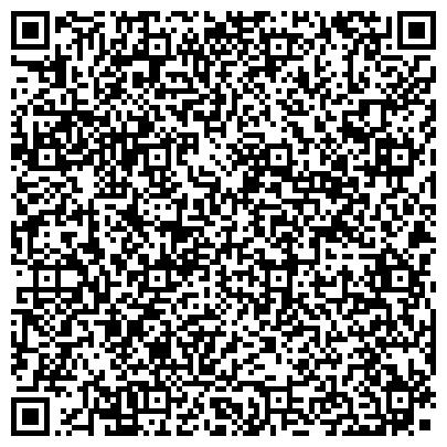QR-код с контактной информацией организации Южно-казахстанский ремонтно-механический завод, ТОО