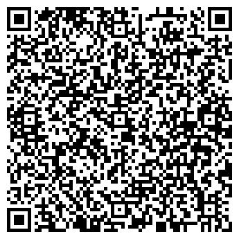 QR-код с контактной информацией организации Интернет магазин Камилла