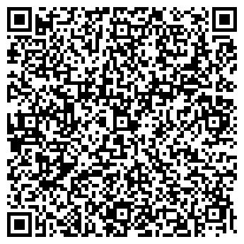 QR-код с контактной информацией организации АСПИН СИЛЗ ГРУПП